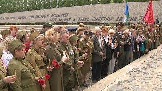 Участники патриотической акции «Салют Победы» посетили Волгоград