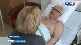 Новосибирские врачи спасли жизнь итальянцу после отказа клиник Европы