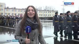 В Пермском военном институте прошла торжественная церемония вручения боевого знамени