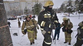 Пожарные «тушили» пожар в администрации Когалыма