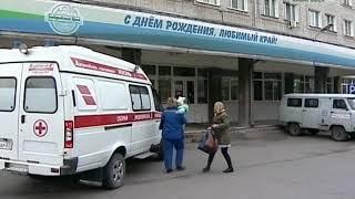 Вести-Хабаровск.Мать покусанного собакой ребенка под суд