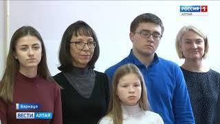 Аудитория дирижёра Борисова появилась в АГИКе