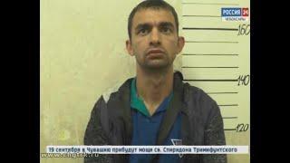 Житель Башкирии задержан в Чувашии  за «подлом» денег