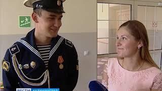 В БФУ имени Канта открылся Музей советского детства