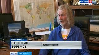 «Вести» встретились с путешественником, который задумал пересечь Россию на воздушном шаре