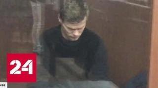 Кокорин и Мамаев дали первые показания следователю - Россия 24