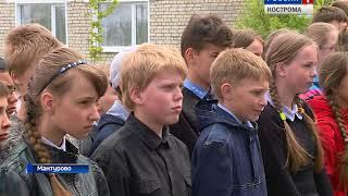 В Мантурове открыли мемориальную доску выпускнику школы №2 Сергею Сатинову