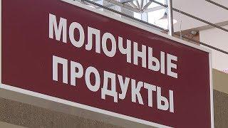 С 6 марта вводится временный запрет на поставки молочной продукции из Белоруссии