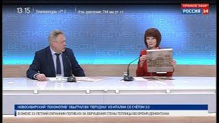 Пресс-конференция: вековой юбилей архивной службы России