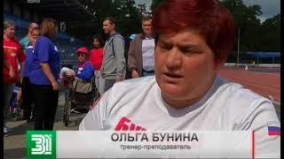 Победы без ограничений: в Челябинске прошел спортивный фестиваль для людей с инвалидностью