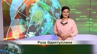 Татарлар 13/11/18 ТНВ