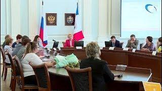В новом формате сегодня обсудили молодежную политику в районах Новгородской области