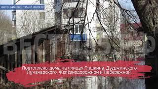 В Бабаевском районе продолжает расти уровень воды