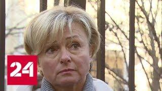 Ученик с переломом, учитель уволен: конфликт в столичной школе дошел до полиции - Россия 24