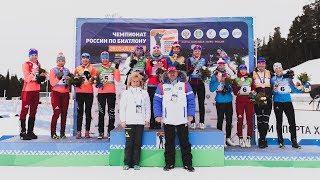 Югорская женская сборная завоевала «золото» в эстафете на Чемпионате России по биатлону