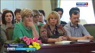 В Черкесске состоялось заседание коллегии Министерства образования и науки