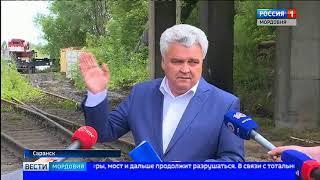 В Саранске мост в районе завода ЖБК 2 закрывают на ремонт