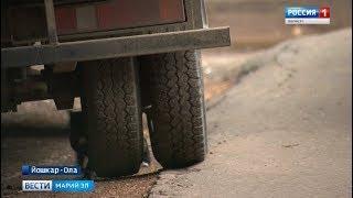 Йошкар-олинские автолюбители за парковку на тротуарах будут отвечать рублём