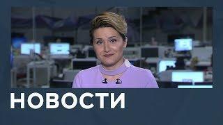 Спасение тайских школьников, визит Нетаньяху в Москву и русский язык в Латвии / Новости RTVI