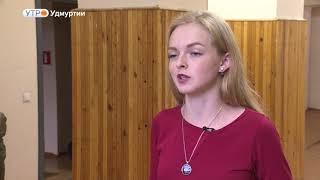 В Ижевске прошла городская акция Поможем вместе