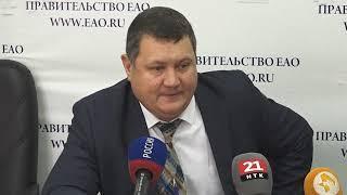 Почти 500 млн рублей потратят на строительство и ремонт дорог в ЕАО(РИА Биробиджан)