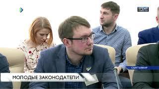 Законотврочество депутатов Коми