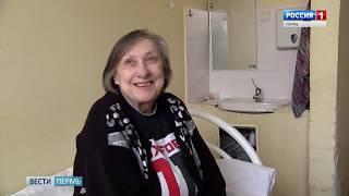 Пенсионерку с язвами на ногах будут лечить в Перми
