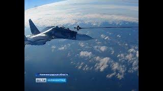 Лётчики Балтфлота отработали дозаправку в воздухе