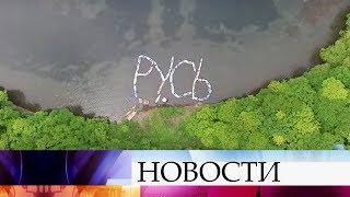 День России жители страны отмечают праздничными концертами и народными гуляньями.