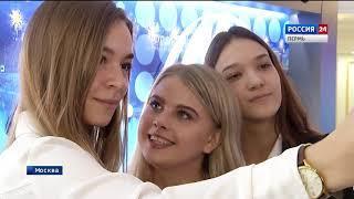 Вести Пермь. События недели 28.10.2018