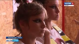 Вести-Псков 20.07.2018 20-40