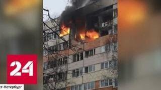 Взрыв газа в Петербурге произошел во время ремонта - Россия 24
