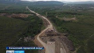 На реконструкцию трассы «Колыма» выделено почти два миллиарда рублей