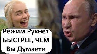 ПУТИН НАЗНАЧИЛ МАХРОВОГО BATHИKA
