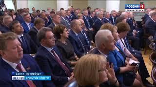 Виктор Новожилов поучаствовал на форуме Совета законодателей