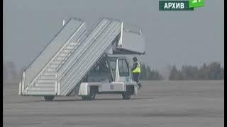 Челябинский аэропорт принимает самолеты из Екатеринбурга