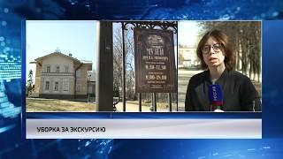 События Череповца: боеприпас у жилого дома, ДТП на переходе, отчет мэра