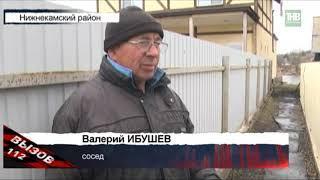 Дачный дом и и баня сгорели в Нижнекамском районе - ТНВ