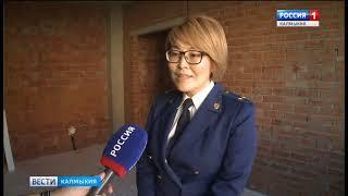 В Калмыкии введут в эксплуатацию дома для обманутых дольщиков