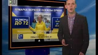 Прогноз погоды с Максимом Пивоваровым на 3 марта