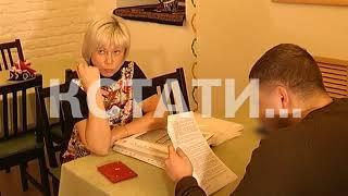 Точка продажи контрафактного алкоголя обнаружена прямо под стенами кремля