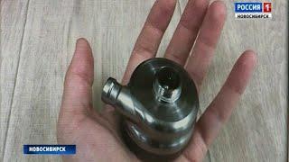 Сибирский имплантат  из титана: новосибирские физики создали насос для искусственного сердца