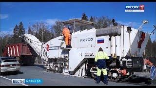 В Марий Эл начнется масштабный ремонт федеральных дорог - Вести Марий Эл
