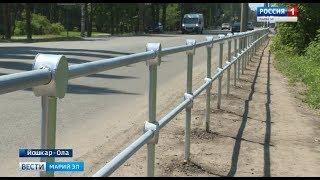 В Йошкар-Оле на опасном пешеходном переходе установили ограждения
