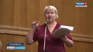 """""""Позиция"""" - Как решать мусорную проблему в Архангельской области?"""
