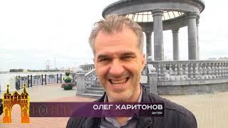 ЗВЕЗДЫ ОСЕНИ-   Олег Харитонов