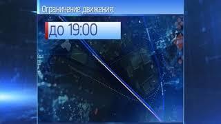 В Ярославле установят паровоз-памятник