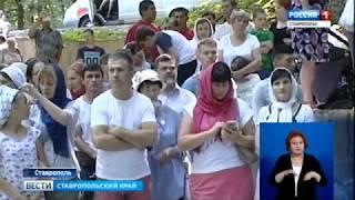 Десятки ставропольцев массово приняли крещение