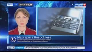 В Кузбассе 26 школ закрыли на карантин