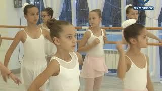Юные пензенские балерины выступят с артистами из Москвы